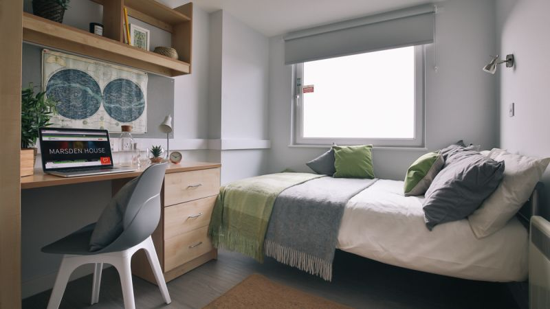 Marsden House Leeds Iq Student Accommodation