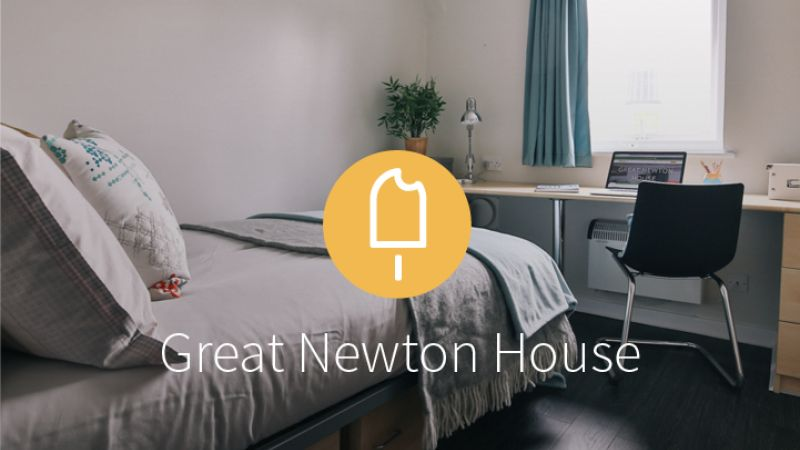 在iQ学生公寓Great Newton House度过暑假